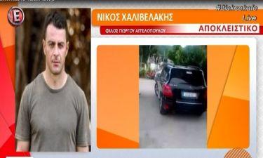 Γιώργος Αγγελόπουλος: Λύθηκε το μυστήριο για το υπερπολυτελέστατο τζιπ, που οδηγεί στην Σκιάθο
