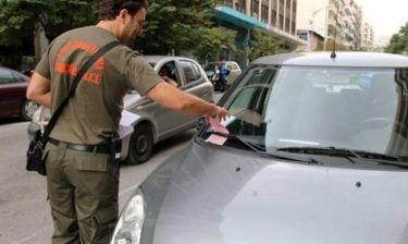 Έτσι θα «σβήσετε» τα πρόστιμα από τις κλήσεις της Δημοτικής Αστυνομίας