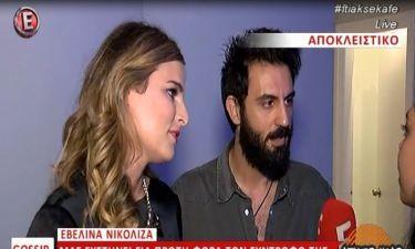 Εβελίνα Νικόλιζα: Η κόρη της Αργυράκη μας συστήνει για πρώτη φορά τον σύντροφο της