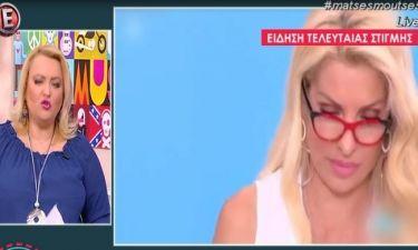 Το μήνυμα της Κόσιαβα στην Ελένη μετά την ανακοίνωση - ανατροπή για την εκπομπή της