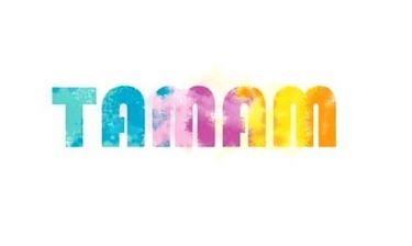 Ταμάμ: Η ώρα της πρότασης γάμου