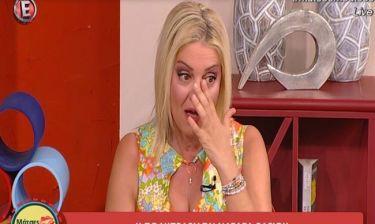 Η συγκίνηση της Νατάσας Ράγιου σε εκπομπή του Έψιλον