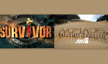 Survivor εναντίον Nomads! Σκληρή «μάχη» για να μαζέψουν… παίκτες