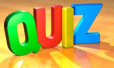 Quiz: Ποιον ποδοσφαιριστή της Σούπερ Λιγκ τον εγκατέλειψε η σύντροφός του;