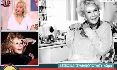 Ξέσπασε σε  κλάματα η Στυλιανοπούλου: «Είναι ένα πρωταπριλιάτικο ψέμα ότι «έφυγε» η Ζωή»