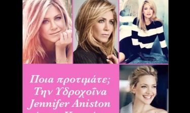 Jennifer Aniston VS Kate Hudson