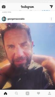 Γιώργος Μαζωνάκης: Το βίντεο με το πυροαδέσποτο σκυλί, που υιοθέτησε