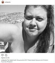 Δεν θα πιστεύετε ποια Ελληνίδα δημοσιογράφος κάνει γυμνισμό