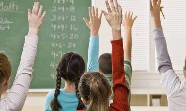 Σχολεία: Πότε θα «χτυπήσει» το κουδούνι για τους μαθητές - Πότε ξανακλείνουν λόγω αργιών