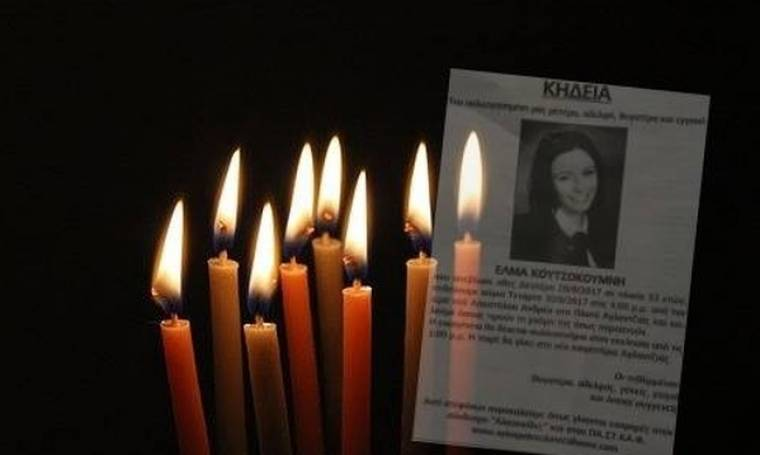 Η κηδεία της 33χρονης Έλμας και η παράκληση των γονιών της (Nassos blog)