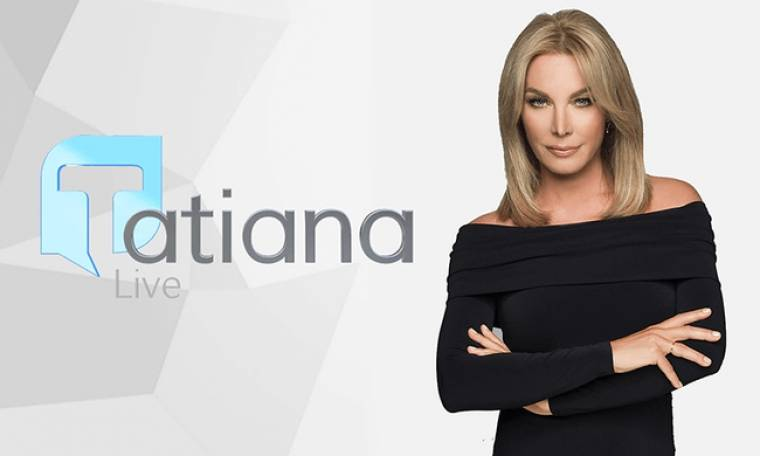 Τατιάνα Στεφανίδου: Η ανακοίνωσή για την εκπομπή της στο Έψιλον!