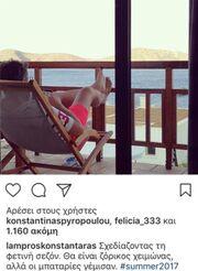 Λάμπρος Κωνσταντάρας: Οι διακοπές στην Ελούντα και τα νέα τηλεοπτικά σχέδια