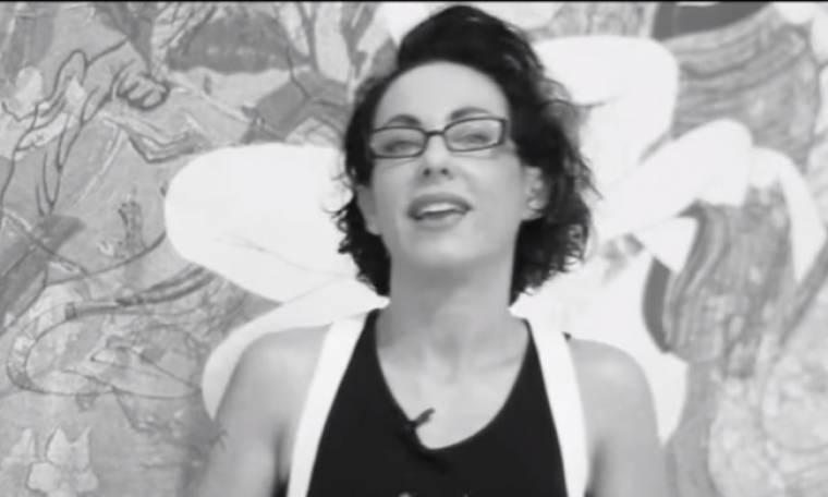 ΣΕΞ: Αυτό είναι το βίντεο με την Ειρήνη Χειρδάρη, διευθύντρια της σχολής σεξ, που ρίχνει το Ίντερνετ