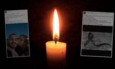Συγκλονίζει ο σύντροφος της Ειρήνης: «Πέθανες εσύ και πέθανα κι εγώ» (Nassos blog)