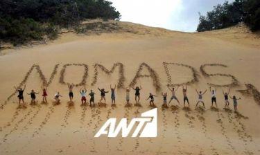 Σούπερ αθλήτριες στο Nomads