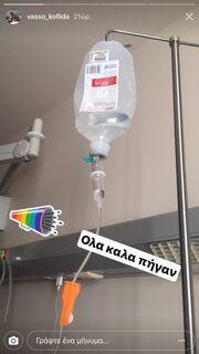 Βάσω Κολλιδά: Στο νοσοκομείο ο σύζυγός της, Γιάννης Εμμανουηλίδης - Τι συνέβη; (φωτό)
