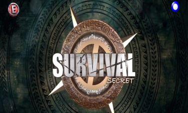 Πρεμιέρα για το Survival Secret στο Epsilon