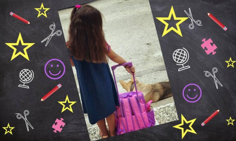 Despoina's little stories: «Πρώτη μέρα στην Α' Δημοτικού»