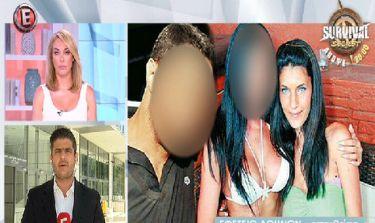 Δολοφονία Φαίης Μπλάχα: Ομόφωνα ένοχος για ανθρωποκτονία ο Στεφανάκης!