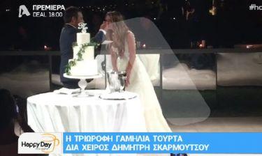 Όσα δεν είδαμε από τον λαμπερό γάμο της Ελένης Τσολάκη! Το μενού, ο χορός και η τριώροφη τούρτα