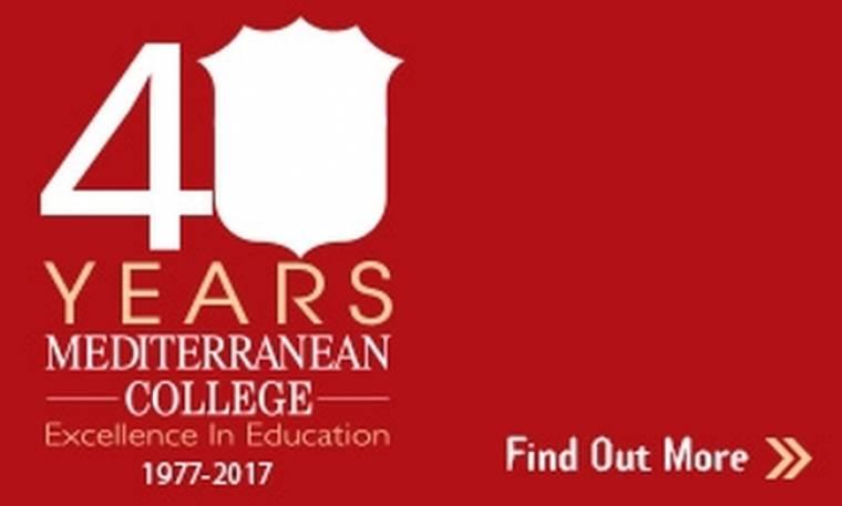 Mediterranean College Employability Fair 2017- Τρίτη 19/9 Έλα στην Τεχνόπολη & Βρες Δουλειά!