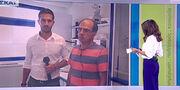 Μπουσδούκου – Ιωαννίδης: Η πρώτη τηλεοπτική συνάντηση των νιόπαντρων στον «αέρα» του ΣΚΑΙ