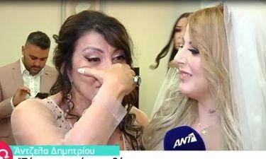 Τα δάκρυα της Άντζελας Δημητρίου λίγο πριν το γάμο της κόρης της, Όλγας