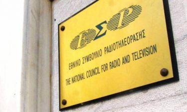 Κρίσιμη συνεδρίαση του ΕΣΡ για να αποφασίσει αν θα απαγορεύσει τα reality πριν από τις 23:00