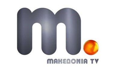 Δύο reality στο Μακεδονία TV