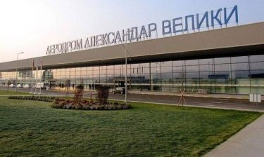 Τα Σκόπια αλλάζουν όνομα στο αεροδρόμιο: Δείτε πώς θέλουν να το ονομάσουν