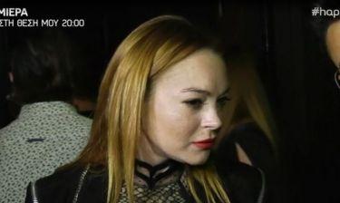 Lindsay Lohan: «Της γύρισε το μάτι» με ερώτηση ρεπόρτερ