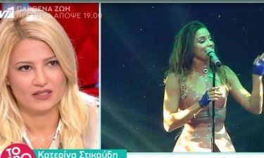 To ανοιχτό μικρόφωνο της Σκορδά πρόδωσε το σχόλιο για την Στικούδη, που δεν ήθελε να ακουστεί!