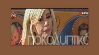 Ζήνα Κουτσελίνη: Το ατύχημα την ώρα που γινόταν νονά! Πήραν φωτιά τα μαλλιά της!