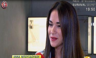 Η Άννα Μπουσδούκου μιλά on camera για τον γάμο της με τον Σταύρο Ιωαννίδη
