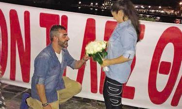 Πρόταση γάμου με γεύση από… «Μπρούσκο»