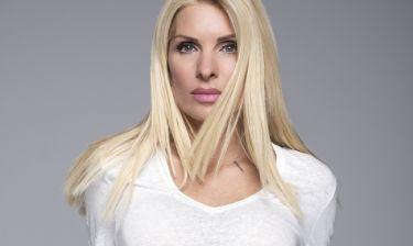 «Ελένη»:  Η νέα ανακοίνωση για την… πρεμιέρα της!