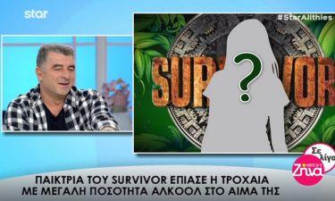 Ποια παίκτρια του Survivor έπιασε η τροχαία με μεγάλη ποσότητα αλκοόλ στο αίμα της;