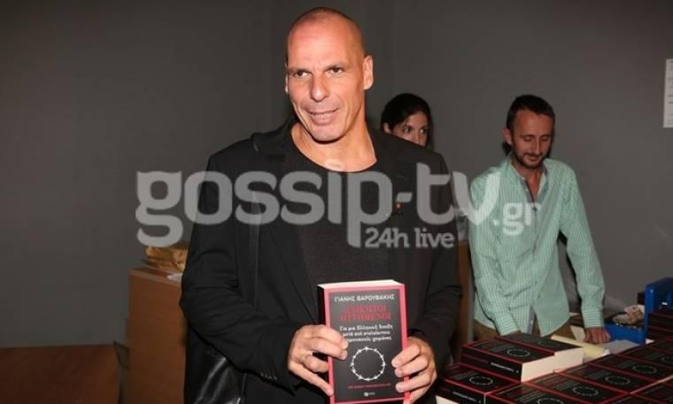Ο Γιάνης Βαρουφάκης παρουσίασε το βιβλίο του