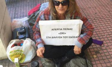 Απεργία πείνας ξεκίνησε η δημοσιογράφος Αφροδίτη Υψηλάντη