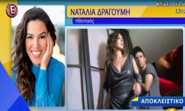 Σοκαρισμένη η Ναταλία Δραγούμη με τις φήμες που την ήθελαν να έχει σοβαρό τροχαίο ατύχημα