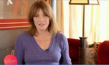 Κάρλα Μπρούνι: Δε φαντάζεστε τι είπε στην «Ελένη» για την ηλικία της