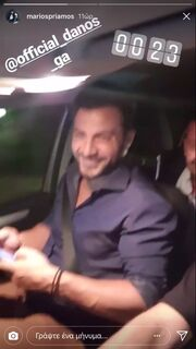Ο Ντάνος είναι στην Κύπρο και ξεφαντώνει με τον Μάριο Πρίαμο! (φωτό)