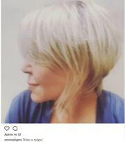 Τέλος τα μακριά μαλλιά για τη Σεμίνα Διγενή – Δείτε το νέο της λουκ
