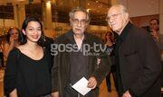 Στο Μέγαρο η επίσημη προβολή της ταινίας του Καβουκίδη «Μνήμες»