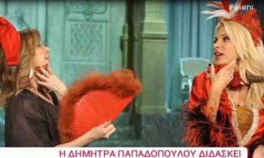 Τρελό Γέλιο: Η Δήμητρα Παπαδοπούλου διδάσκει «Μαντάμ Σουσού» στην Ελένη