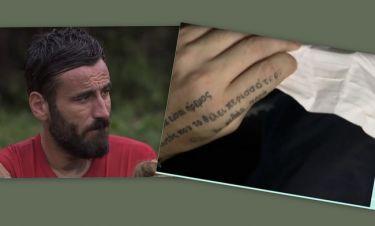 Το πρωινό: Το τατουάζ στο χέρι του Γιώργου Μαυρίδη