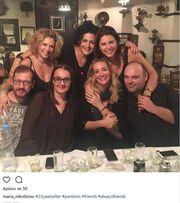 Η Μαρία Νικόλτσιου στο τσακίρ κέφι – Ο χορός με τις φίλες της (φωτο)