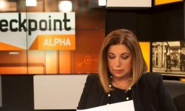 Η εκπομπή Checkpoint Alpha επιστρέφει για τρίτη συνεχή χρονιά