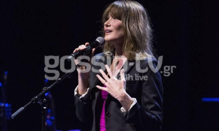 Επώνυμες παρουσίες στην συναυλία της Carla Bruni