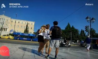 Μενεγάκη-Σεφερλής αναστατώνουν ξανά τον κόσμο στο κέντρο της Αθήνας